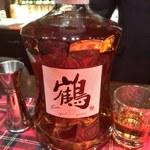 ウイスキー倶楽部 - 鶴17年