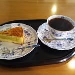 今出川珈琲館 - ケーキセット モカレケンプティ