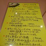 里弄 - 牡蠣料理メニュー