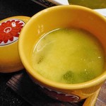 芳野旅館 - 夕食(茶碗蒸し)
