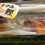 あぶら坊主 - あぶら坊主(和歌山市)食彩品館.jp撮影
