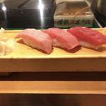 板前寿司  - 本マグロ三種盛り(赤身・中トロ・大トロ)