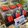 小倉屋 - 料理写真:おっと、こんなところに売っているぞ、という事で、衝動買い。