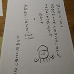 九州炉端 弁慶 - その他写真: