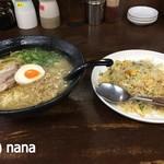 拓味亭 足立店 - 昼限定Aセット(ラーメン+小チャーハン)830円