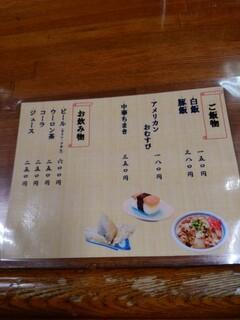 ちばき屋 - メニュ-2
