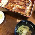 urawanounagimandana - ご飯大盛りです