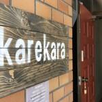 kare kara - 栄町通に新しくオープンしたカレー店です(2018.3.11)