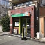 MOVE麺t - 店の外観