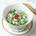 幸せ中国料理 ローズ上海 - クレソンと銀鱈のとろみスープ