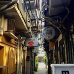 元禄寿司 - 地獄谷へGO! 昼間だから普通に入れるミステリーゾーンだ。
