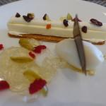 アビエント - クリームチーズクルミのサブレ