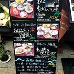一之船入おくどはん 炙り肉とお野菜 -