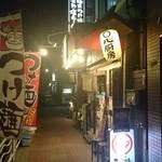 ○心厨房 - 店構え