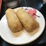 中華そば 華丸 - いなり2ケ  120円