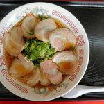 Mikannoie - チャーシューワンタン 700円