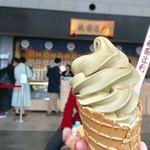 祇園辻利 - ほうじ茶ソフトクリーム 470円