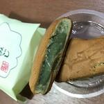 にしき堂 - 料理写真: