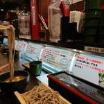 つけ鴨そば専門店 〆そば屋 - 寿司屋の居ぬき?