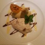 シェ・アキラ - バナナのムースとバナナのアイスクリーム