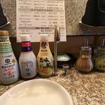嘉っとび寿司 ざぶん -