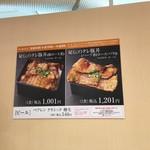 82284869 - 大阪タカシマヤの催事にて
