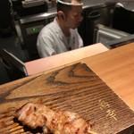 観音坂 鳥幸 - せせりの松前醤油焼き