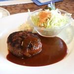 レストラン サカミティー - 料理写真:ハンバーグ デミグラスソース ライス、スープサラダ付 980円