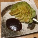 鉄板串焼き 咲蔵 - キャベツ