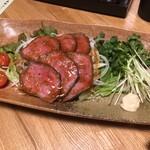 鉄板串焼き 咲蔵 - ローストビーフ