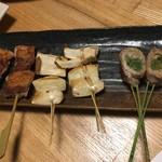 鉄板串焼き 咲蔵 - 串焼き