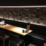 鉄板串焼き 咲蔵 - テーブル席