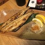 鉄板串焼き 咲蔵 - ほっけ塩焼き