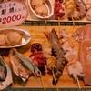 道の駅舞鶴港とれとれセンター - 料理写真:海鮮焼・前