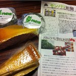 菓子工房 モン・パリ - チーズケーキ\300、よもぎ大福\148