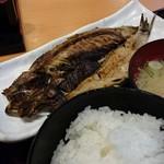魚の旨い店 - とろにしんの開き定食