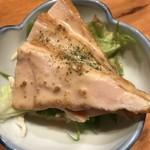 沖縄料理 馳走屋 楽 - 突き出し  鶏ハム