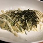 沖縄料理 馳走屋 楽 - 山芋トロトロオムレツ