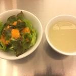 肉の村山 - サービスのスープとサラダ