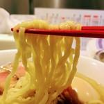 82295140 - 麺リフト