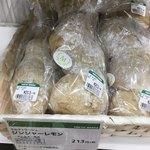 ブーランジェリ ミル・ヴィラージュ - 白パンでもっちり系です。