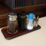 リスボン - テーブルセット
