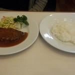 リスボン - ハンバーグライスセット(1250円)