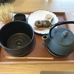 茶房 贔 - 抹茶 青漆セット