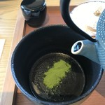 茶房 贔 -
