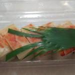 82299247 - 海老押し寿司