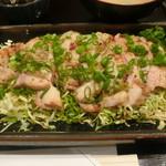 直ちゃん - 日向鶏たたき風