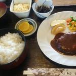 食事処 ぐるめ亭 - ハンバーグ定食