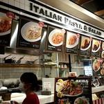 ライブフードマーケット - ITALIANコーナー