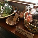 ごきげんキッチン - 新鮮野菜の直売